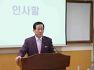 국기원, 군경 심사평가위원 대상 강습회 실시