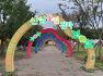 2019 함양산삼축제/상림공원 함양농뚜레일과 함께해요