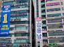 제21대 국회의원선거 수원병(팔달구) 후보자 선거홍보물