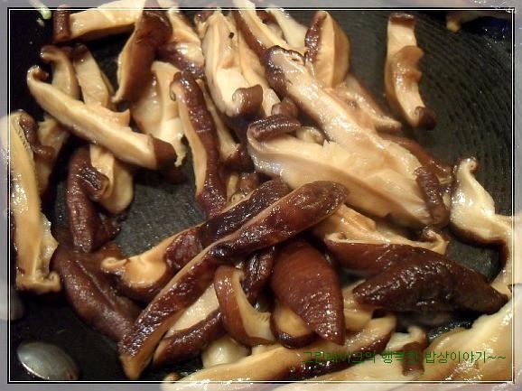 표고버섯 오이말이