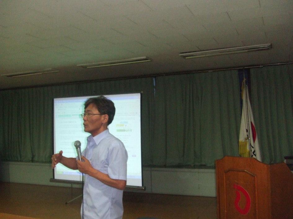 경남블로그공동체 블로그 글쓰기 강좌에서^^