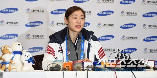 Response for the civil complaints regarding Yuna Kim from Korean Olympic Committee