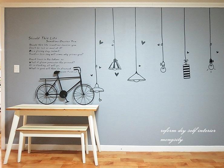 카페를 닮은 거실벽인테리어 , 그레이컬러로 꾸미는 벽 {친환경 ...