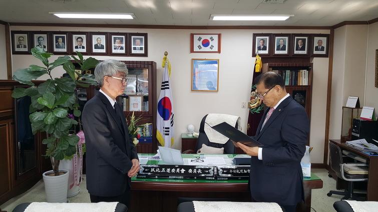 박우철시인 이북5도위원회 제주사무소장에 임용