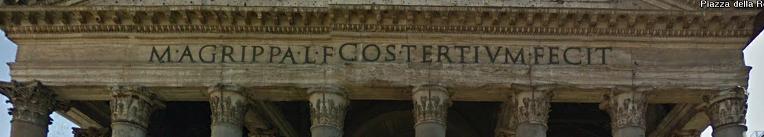 """Αποτέλεσμα εικόνας για """"M(arcus) Agrippa L(uci) f(ilius) co(n)s(ul) tertium fecit"""" pantheon"""