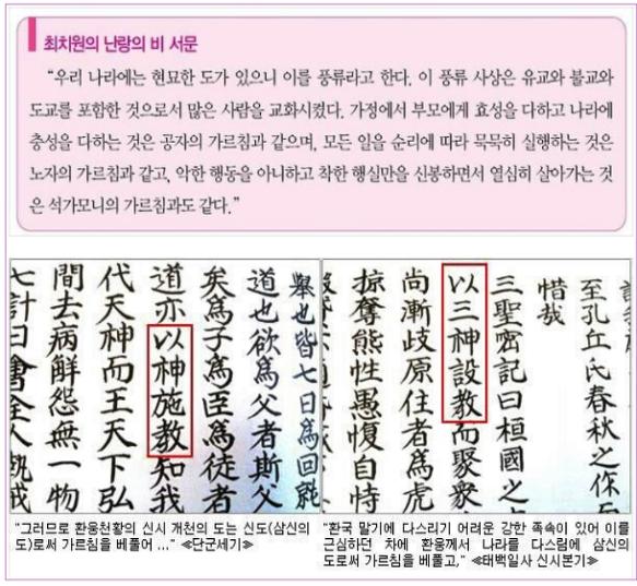 우리가 기억하는 대한민국과 역사적 실재의 대한민국