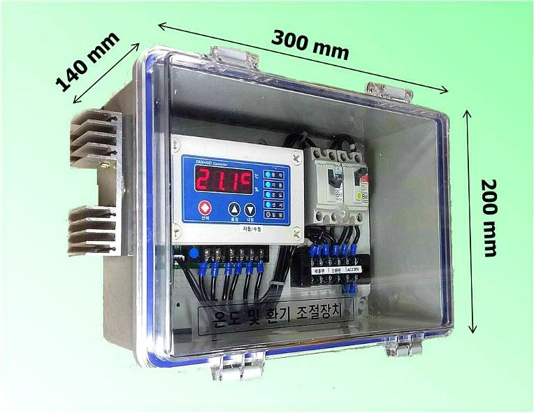 [신제품]비닐 하우스 사계절  온도 및 환기조절기 V2.0 소개자료 R3