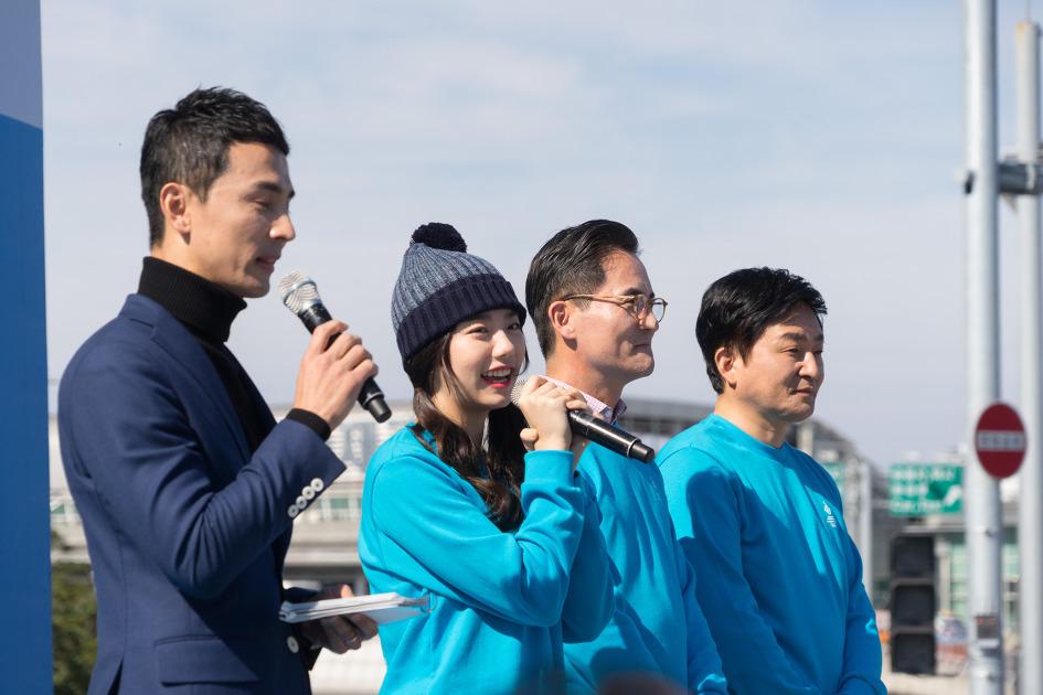 제주도 평창올림픽 성화봉성 시작!