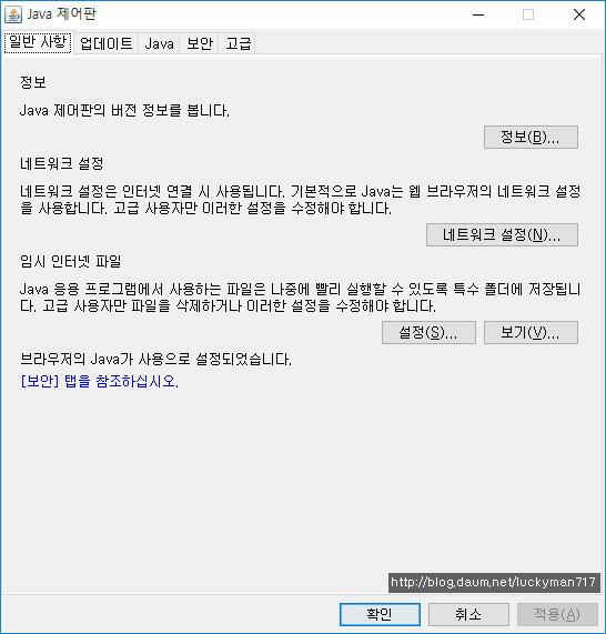 java 8 update 192