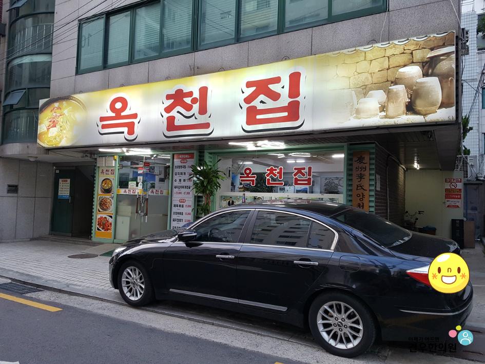 수요미식회 보리밥 목동 옥천집 : 제육볶음, 보리밥 청국장